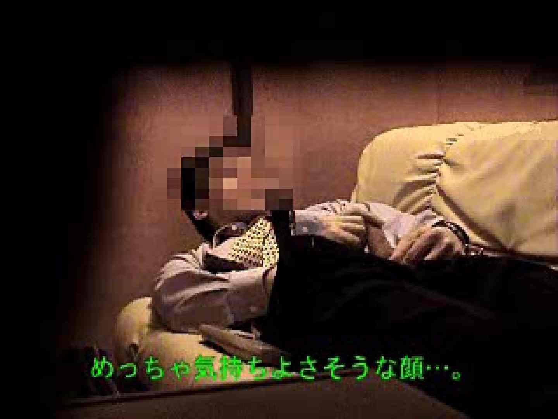 ノンケリーマンのオナニー事情&佐川急便ドライバーが男フェラ奉仕 玩具いろいろ ゲイモロ画像 94枚 71