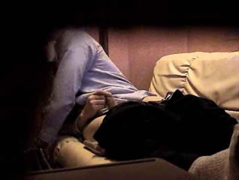 ノンケリーマンのオナニー事情&佐川急便ドライバーが男フェラ奉仕 オナニー アダルトビデオ画像キャプチャ 94枚 79