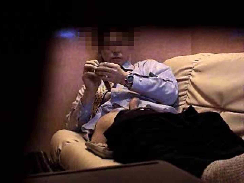 ノンケリーマンのオナニー事情&佐川急便ドライバーが男フェラ奉仕 オナニー | 口内発射シーン アダルトビデオ画像キャプチャ 94枚 80