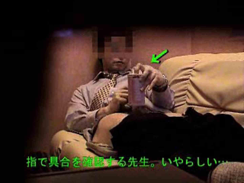ノンケリーマンのオナニー事情&佐川急便ドライバーが男フェラ奉仕 オナニー アダルトビデオ画像キャプチャ 94枚 85