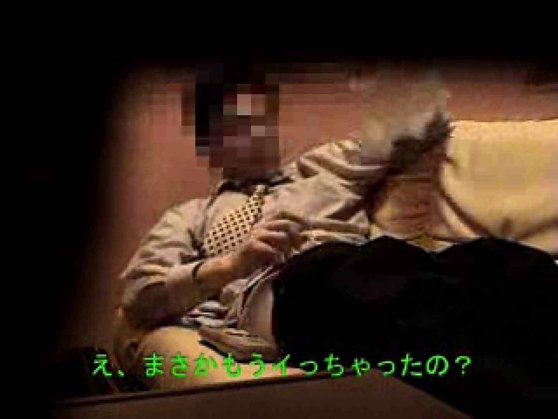 ノンケリーマンのオナニー事情&佐川急便ドライバーが男フェラ奉仕 フェラ ゲイ無修正ビデオ画像 94枚 93