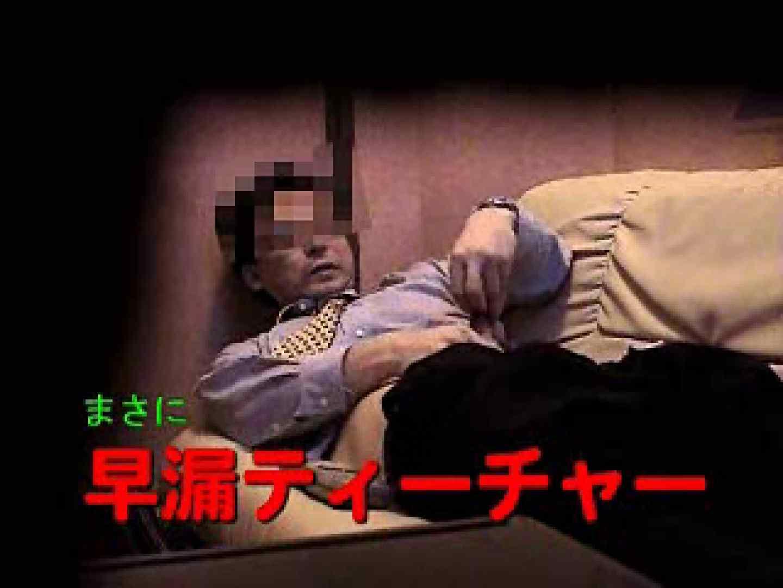ノンケリーマンのオナニー事情&佐川急便ドライバーが男フェラ奉仕 男まつり ゲイ丸見え画像 94枚 94
