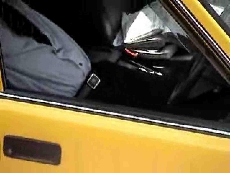 いつもお疲れ様です。タクシードライバーさん