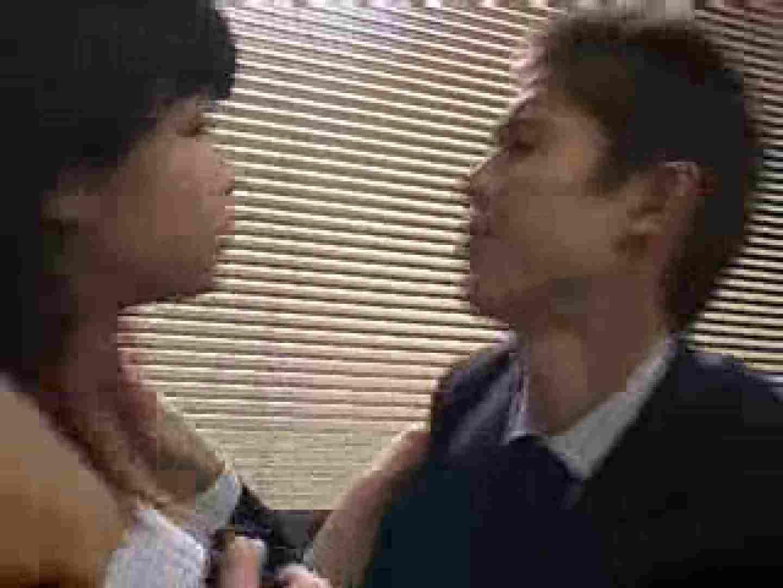 ゲイから壮絶な支持を獲るイケメン男優〜矢吹涼〜 ディープキス チンコ画像 115枚 78