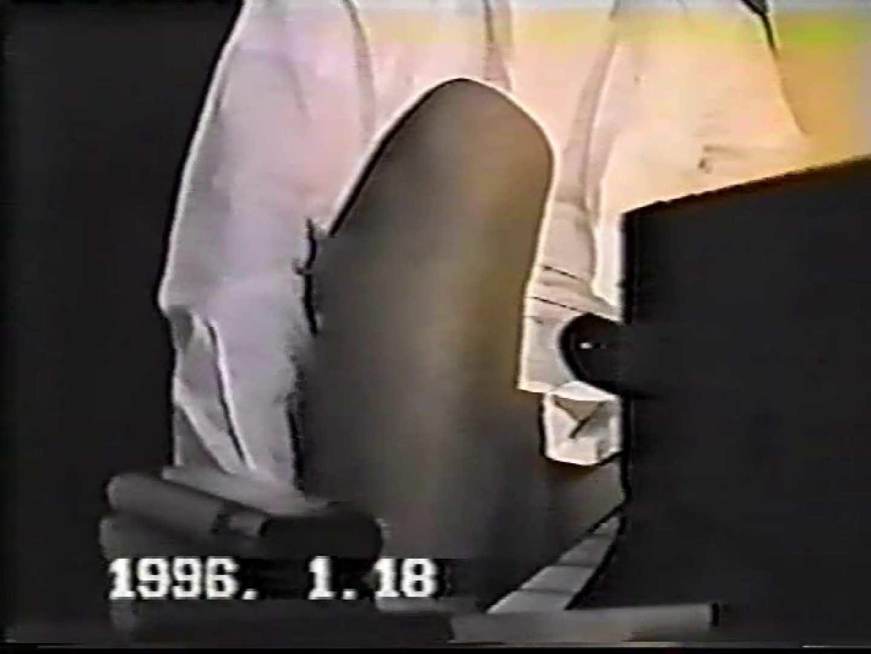 試写室リモコン片手にオナニー特集! ノンケまつり ゲイモロ画像 100枚 34