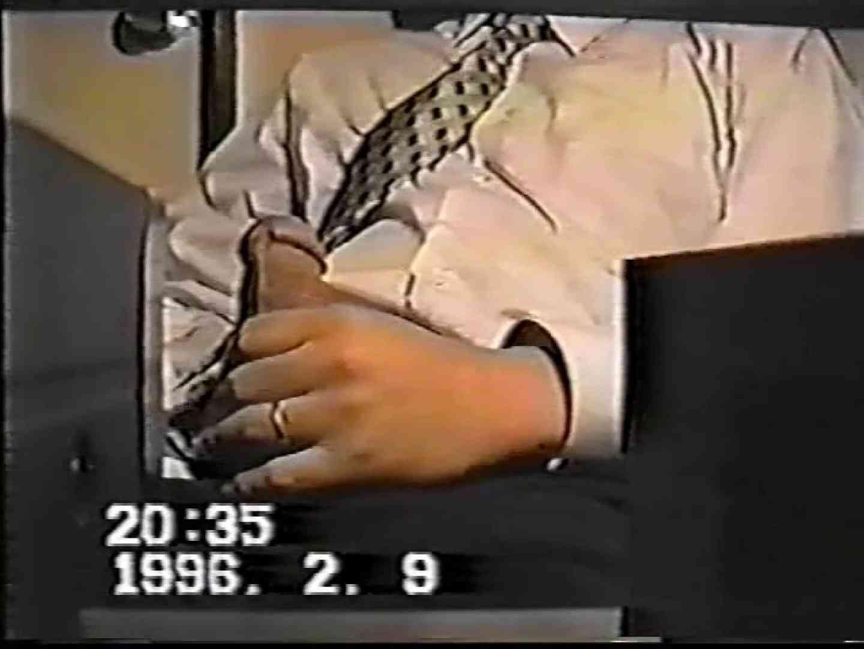 試写室リモコン片手にオナニー特集! ノンケまつり ゲイモロ画像 100枚 64