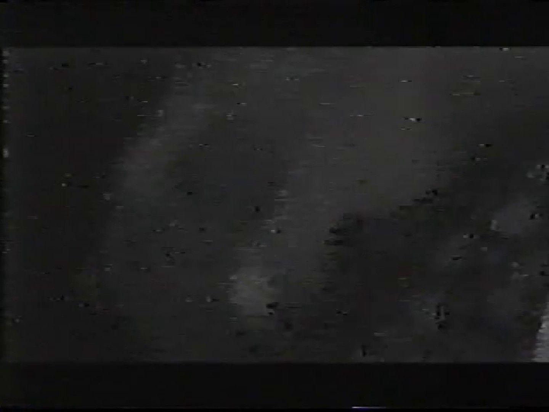 試写室リモコン片手にオナニー特集! ノンケまつり ゲイモロ画像 100枚 99