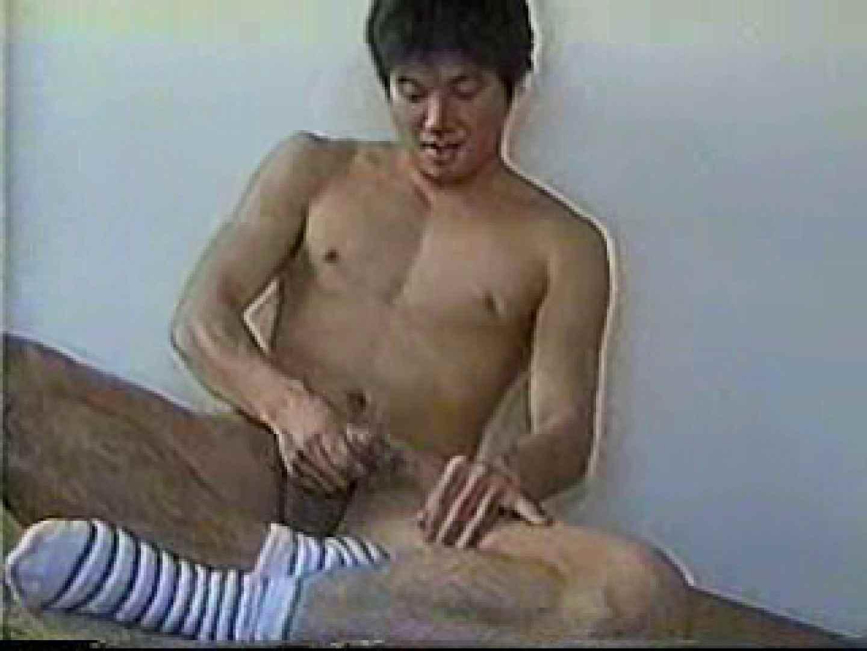 体育会系大学生のオナニー見て!! ガッチリ 男同士画像 100枚 95