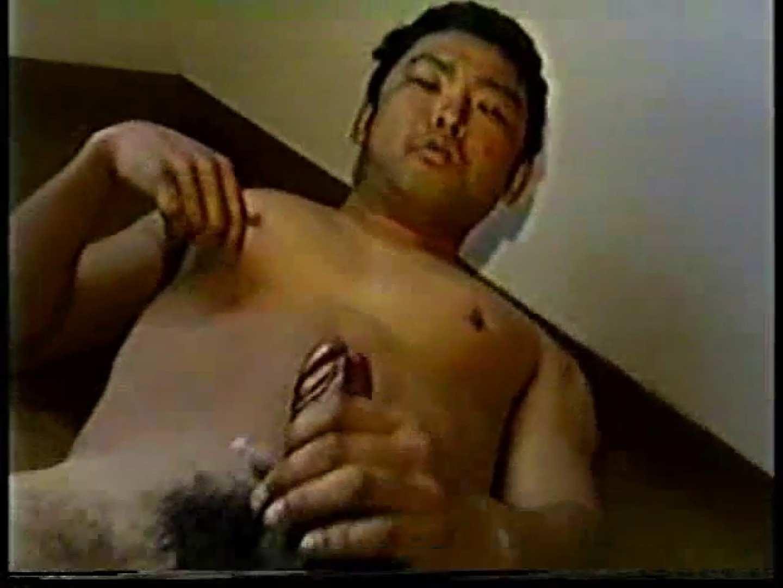 ヤング裸体deオナニー! ノンケまつり 男同士動画 93枚 68