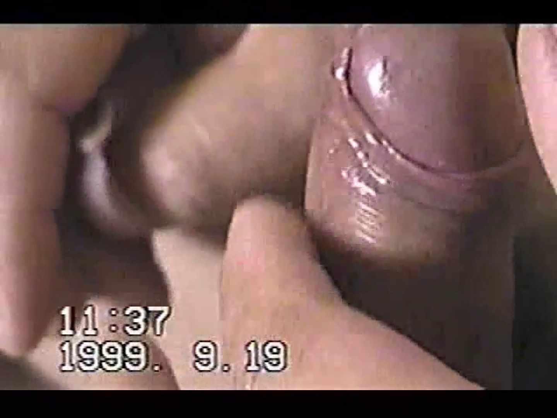 中年男オナニーシリーズVOL.2 中年盛り ゲイ無修正ビデオ画像 80枚 12
