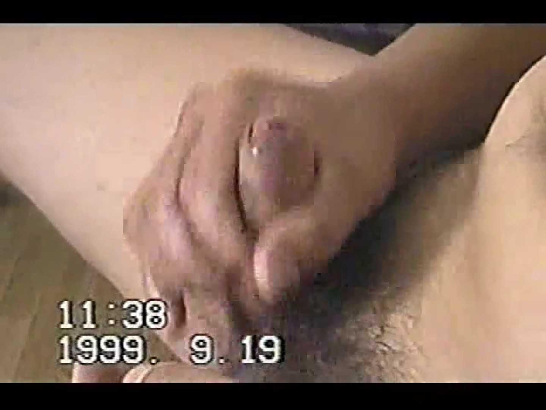 中年男オナニーシリーズVOL.2 男まつり   オナニー ゲイ無料無修正画像 80枚 14