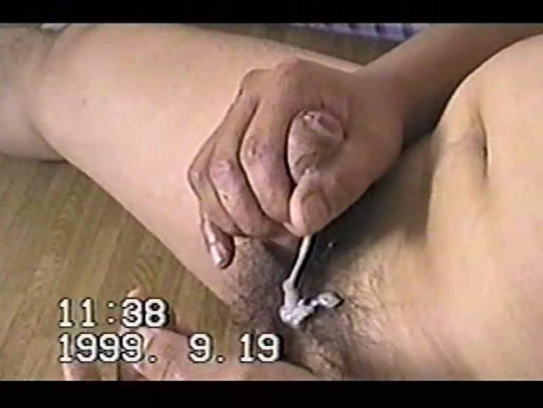 中年男オナニーシリーズVOL.2 中年盛り ゲイ無修正ビデオ画像 80枚 16