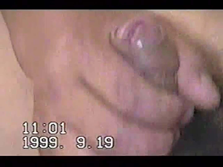 中年男オナニーシリーズVOL.2 中年盛り ゲイ無修正ビデオ画像 80枚 28