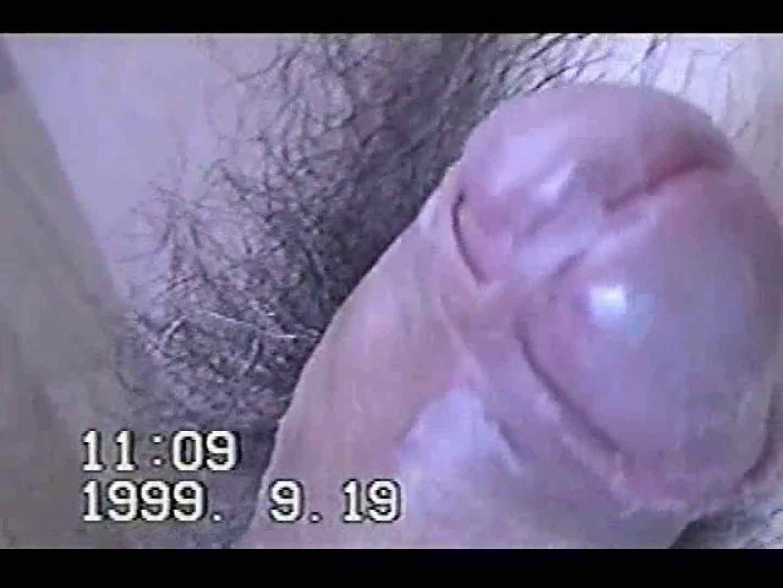 中年男オナニーシリーズVOL.2 男まつり ゲイ無料無修正画像 80枚 41