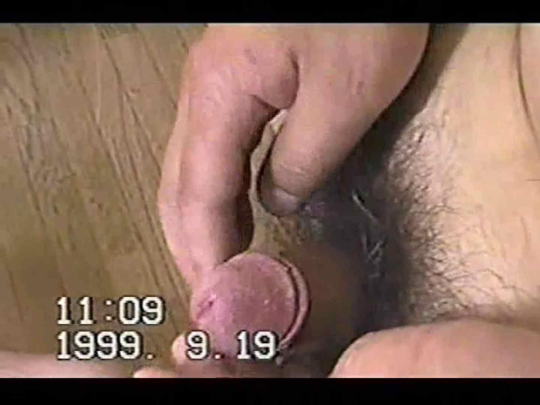 中年男オナニーシリーズVOL.2 男まつり   オナニー ゲイ無料無修正画像 80枚 42