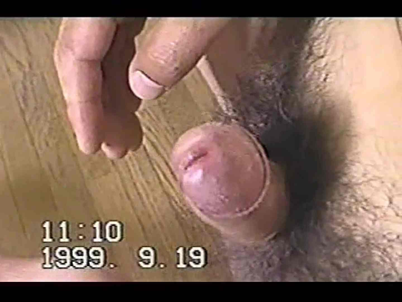 中年男オナニーシリーズVOL.2 男まつり ゲイ無料無修正画像 80枚 45