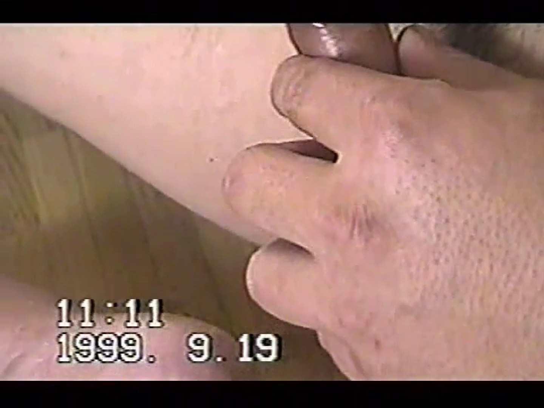 中年男オナニーシリーズVOL.2 男まつり   オナニー ゲイ無料無修正画像 80枚 46