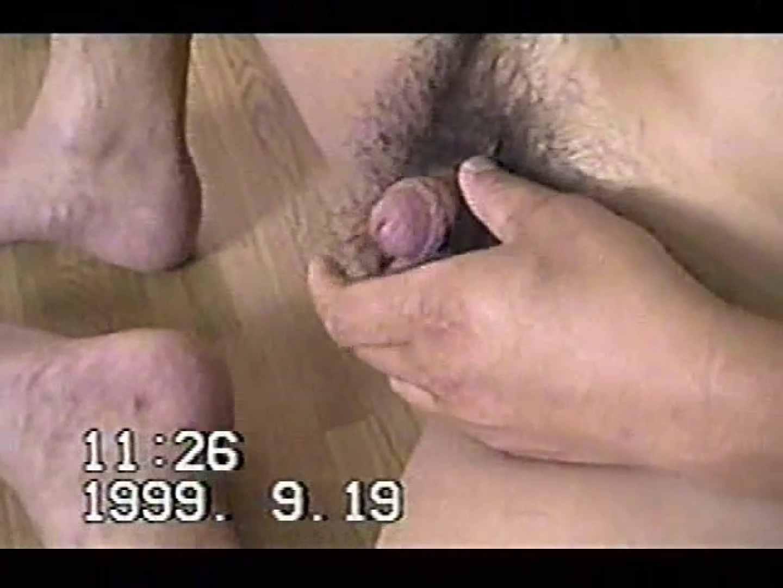 中年男オナニーシリーズVOL.2 中年盛り ゲイ無修正ビデオ画像 80枚 64