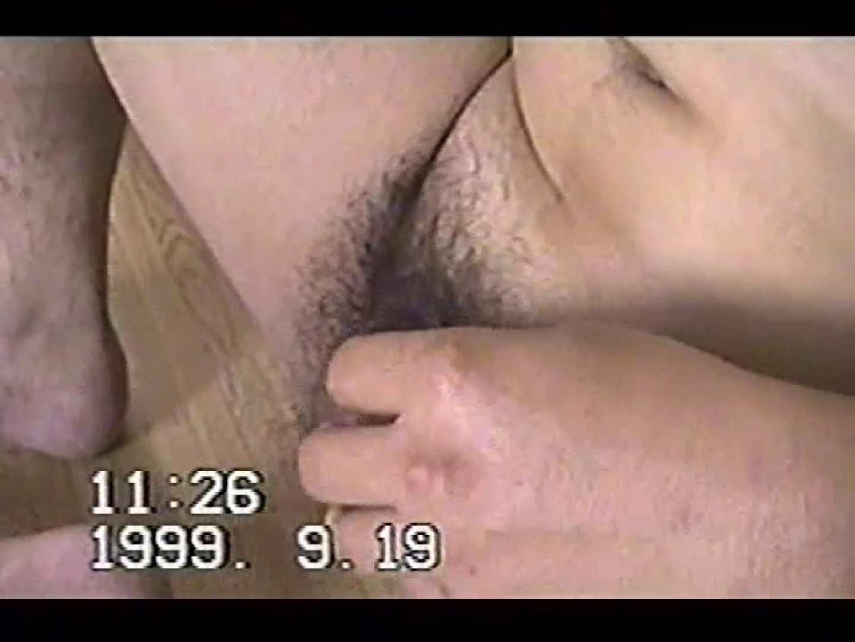 中年男オナニーシリーズVOL.2 男まつり   オナニー ゲイ無料無修正画像 80枚 66
