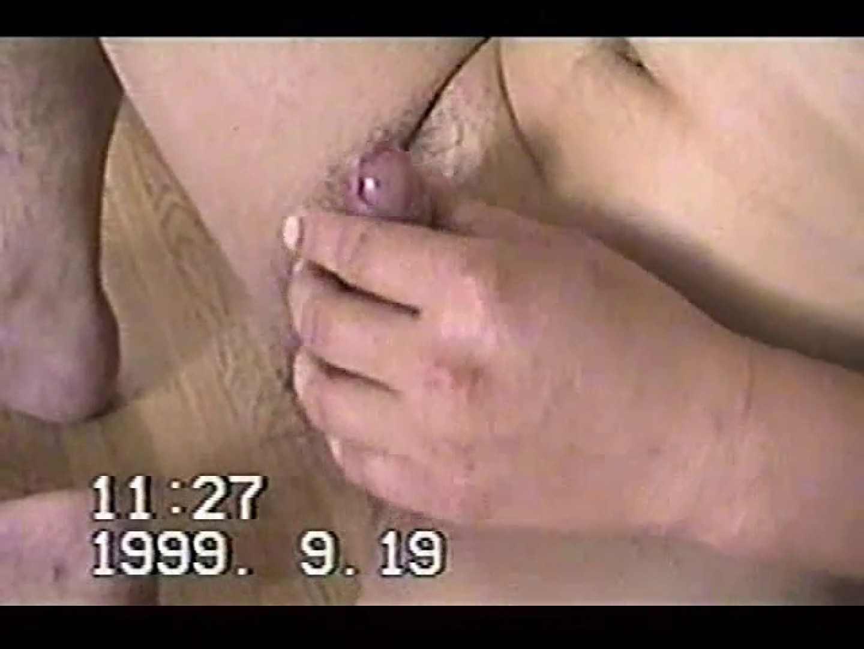 中年男オナニーシリーズVOL.2 アナル特集 ゲイフリーエロ画像 80枚 67