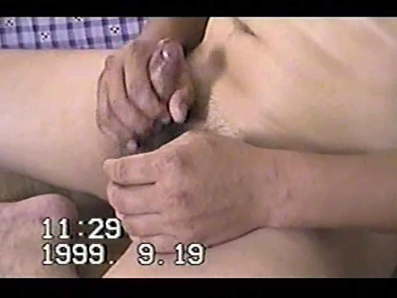 中年男オナニーシリーズVOL.2 アナル特集 ゲイフリーエロ画像 80枚 75