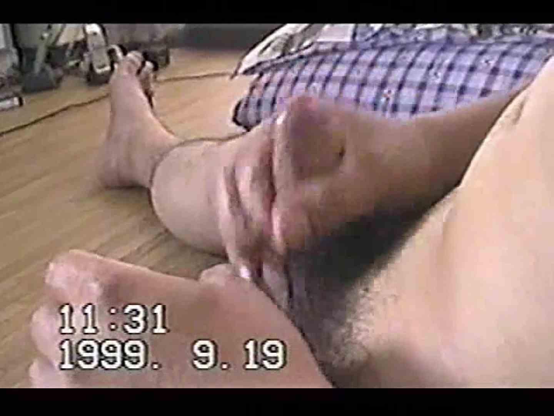 中年男オナニーシリーズVOL.2 中年盛り ゲイ無修正ビデオ画像 80枚 80