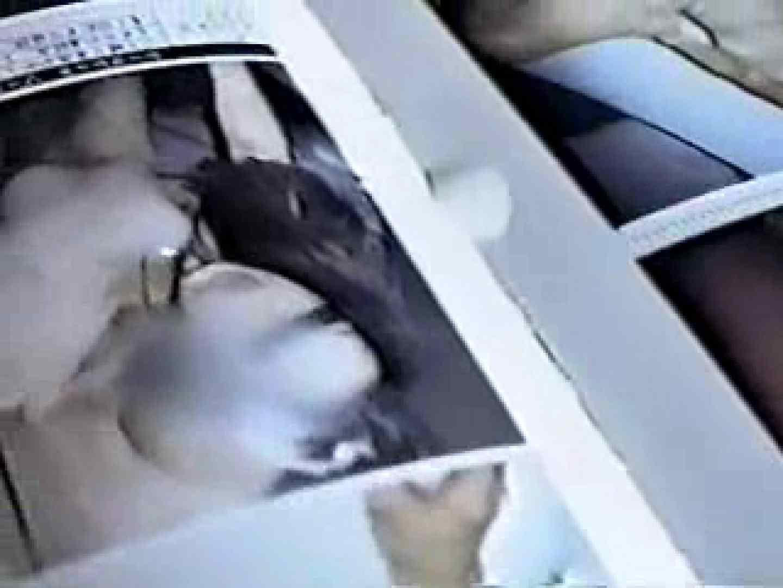 素人慢性的性癖 生入最高 ゲイヌード画像 91枚 11