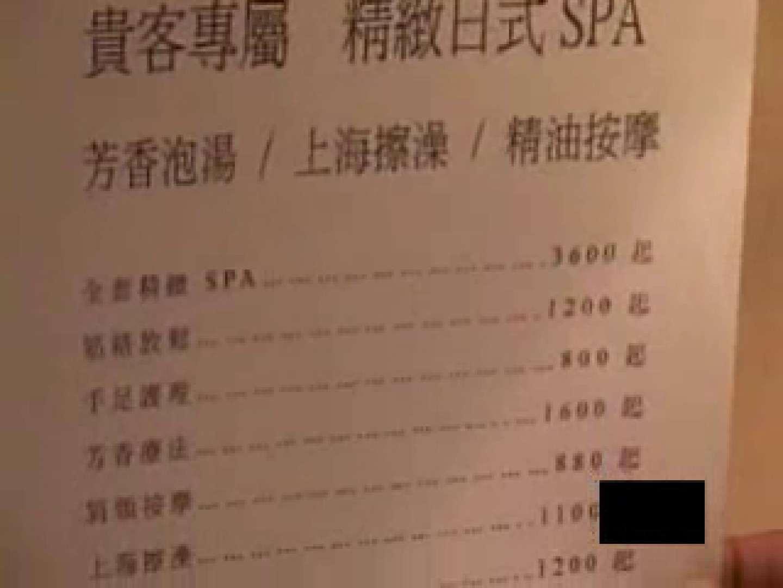 アジアン ファックキング VOL3 手淫 ゲイ無修正動画画像 109枚 13