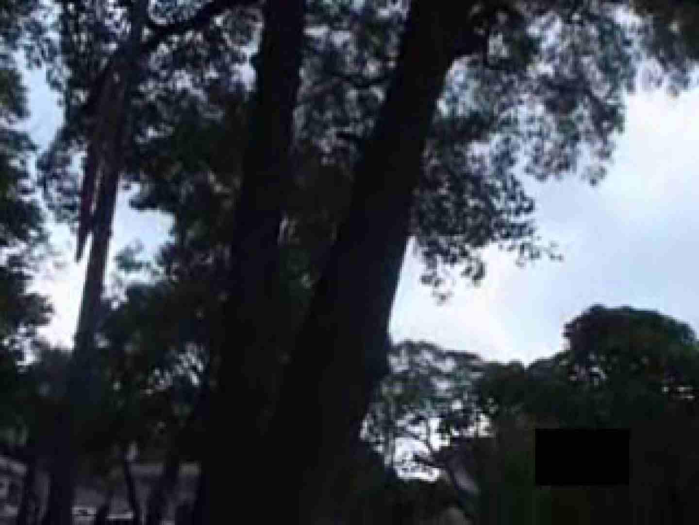 アジアン ファックキング VOL3 マッサージ ゲイ無修正ビデオ画像 109枚 49