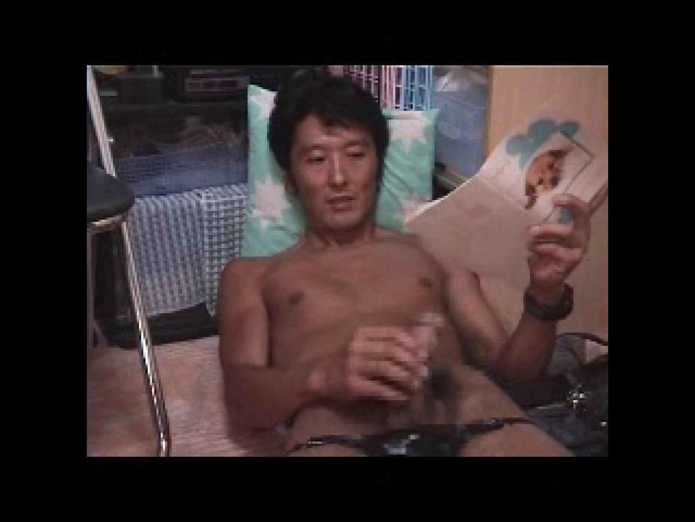 投稿男の性癖!!単独撮影 フェラ | イケメンズ ゲイ素人エロ画像 77枚 66