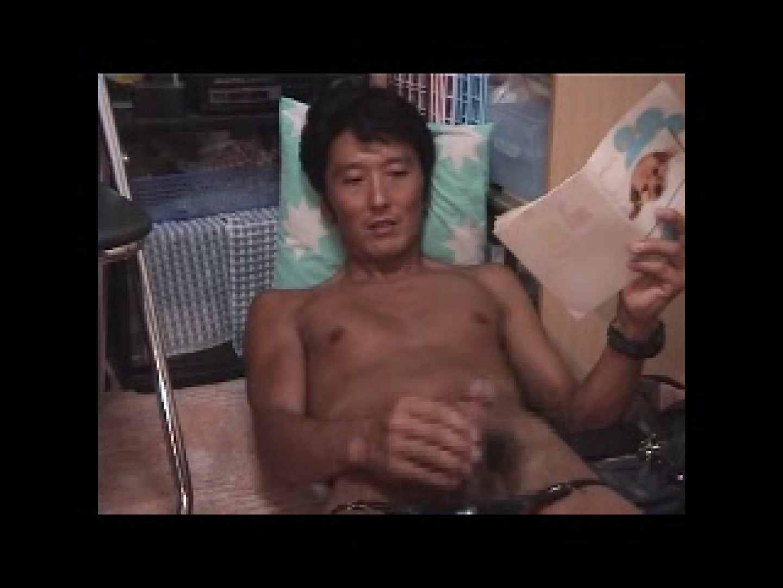 投稿男の性癖!!単独撮影 オナニー ゲイヌード画像 77枚 68
