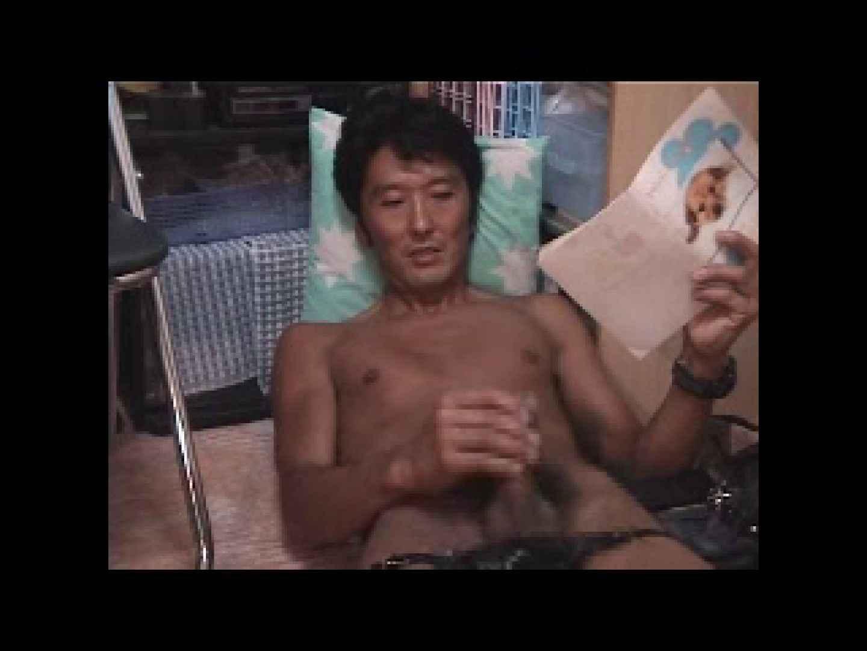 投稿男の性癖!!単独撮影 ディープキス ゲイヌード画像 77枚 70