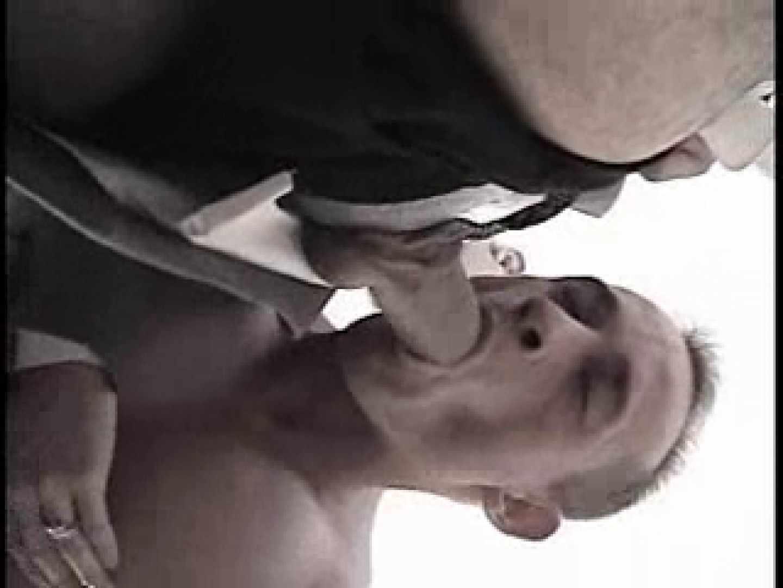オフィスラヴァ−ズ VOL.2 ディープキス ゲイアダルトビデオ画像 103枚 23