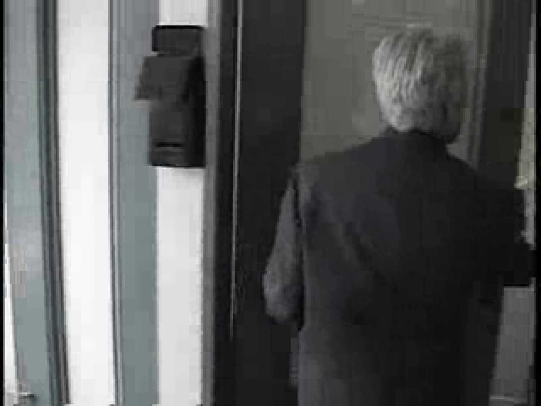 オフィスラヴァ−ズ VOL.2 ディープキス ゲイアダルトビデオ画像 103枚 37