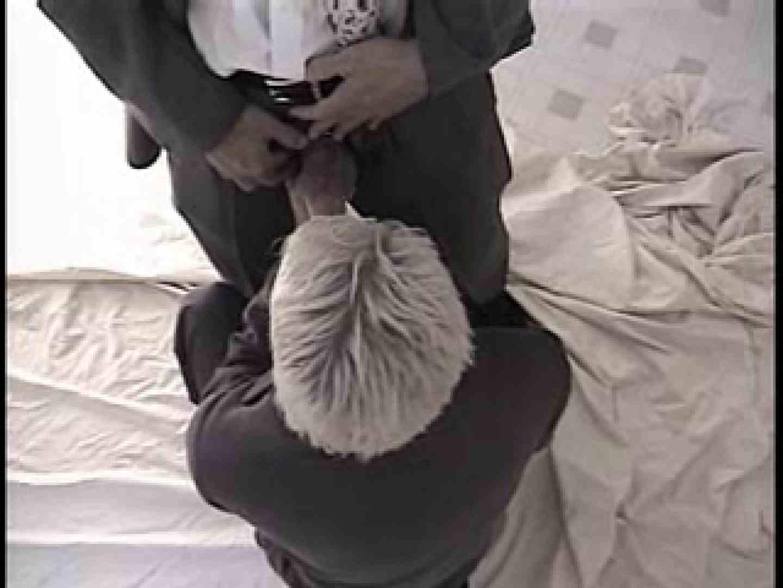 オフィスラヴァ−ズ VOL.2 アナル責め ゲイアダルトビデオ画像 103枚 48