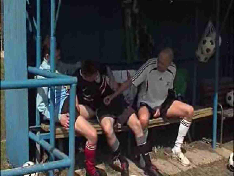 【洋物】フットボール選手達の真ん中の足は暴れん棒!! アナル特集 ゲイアダルト画像 78枚 26