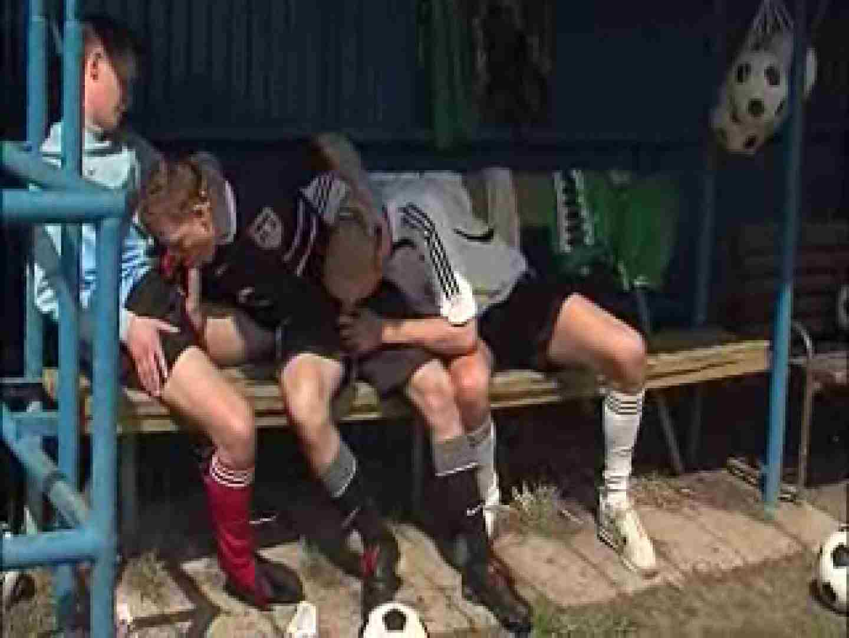 【洋物】フットボール選手達の真ん中の足は暴れん棒!! アナル舐めて ゲイフリーエロ画像 78枚 27