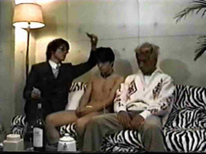 俺たちのセックスライフ Vol.03 縛・テクニック ゲイ無修正動画画像 78枚 17