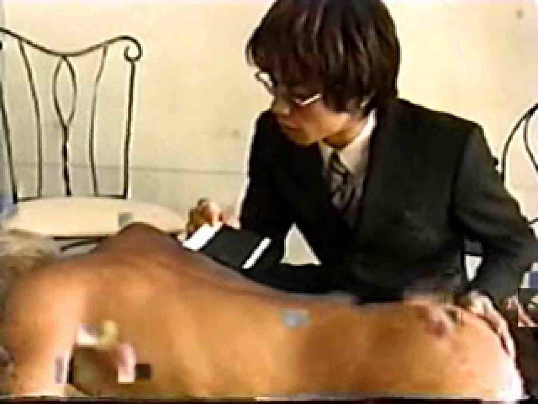 俺たちのセックスライフ Vol.03 フェラ ゲイエロビデオ画像 78枚 62