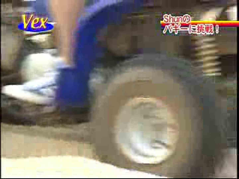 イケメンピクチャーズ vol.4 男まつり | イメージ (sex) ゲイ無料無修正画像 110枚 17