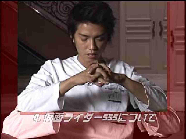 イケメンピクチャーズ vol.8 イケメンズ ケツマンスケベ画像 81枚 77