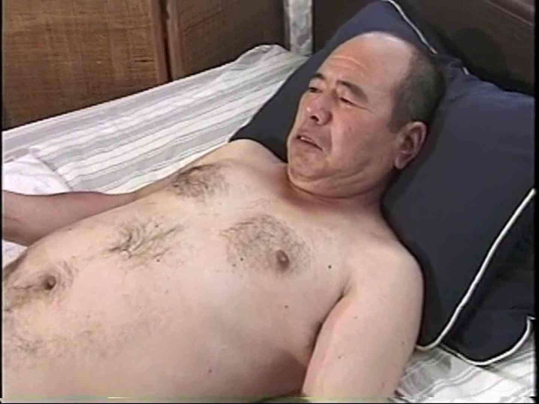 会社役員禁断の情事VOL.12 生入最高 ゲイエロビデオ画像 100枚 29