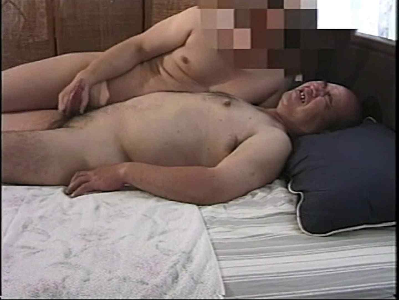 会社役員禁断の情事VOL.12 オナニー ゲイモロ画像 100枚 81