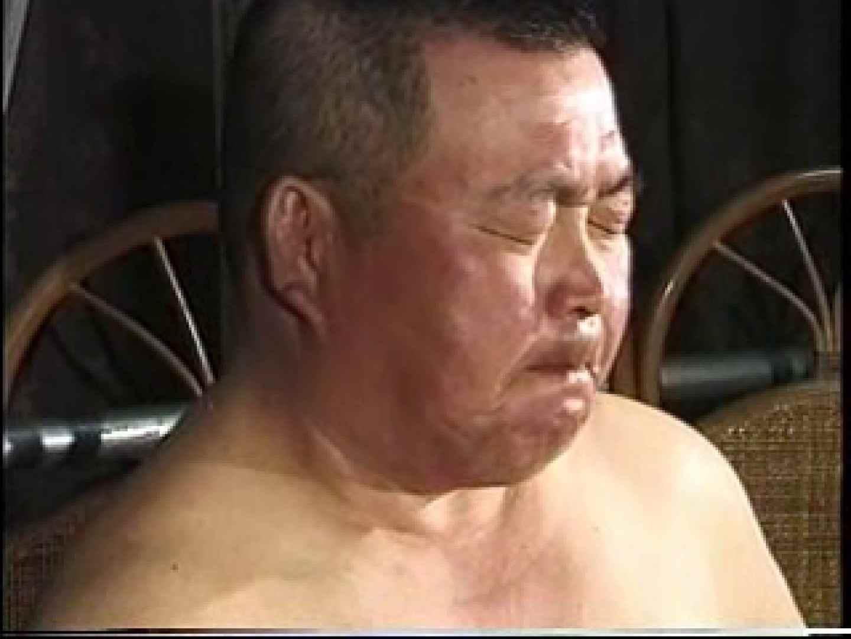 会社役員禁断の情事VOL.15 ディープキス   アナル責め チンコ画像 107枚 67