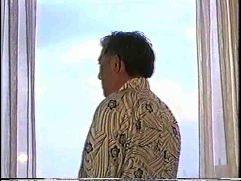 会社役員禁断の情事VOL.16 生入最高   アナル責め ペニス画像 97枚 2