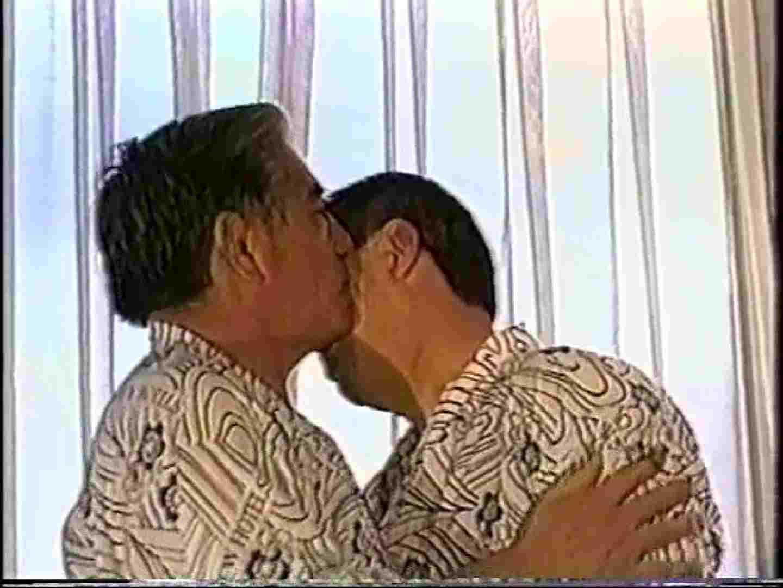 会社役員禁断の情事VOL.16 オナニー 男同士画像 97枚 4