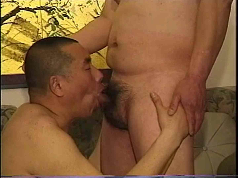 会社役員禁断の情事VOL.16 アナル舐めて ゲイ無修正ビデオ画像 97枚 87