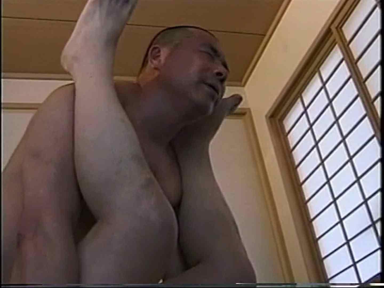 会社役員禁断の情事VOL.16 ディープキス ゲイエロ動画 97枚 94