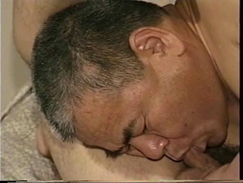 会社役員禁断の情事VOL.17 アナル特集 ゲイセックス画像 116枚 83