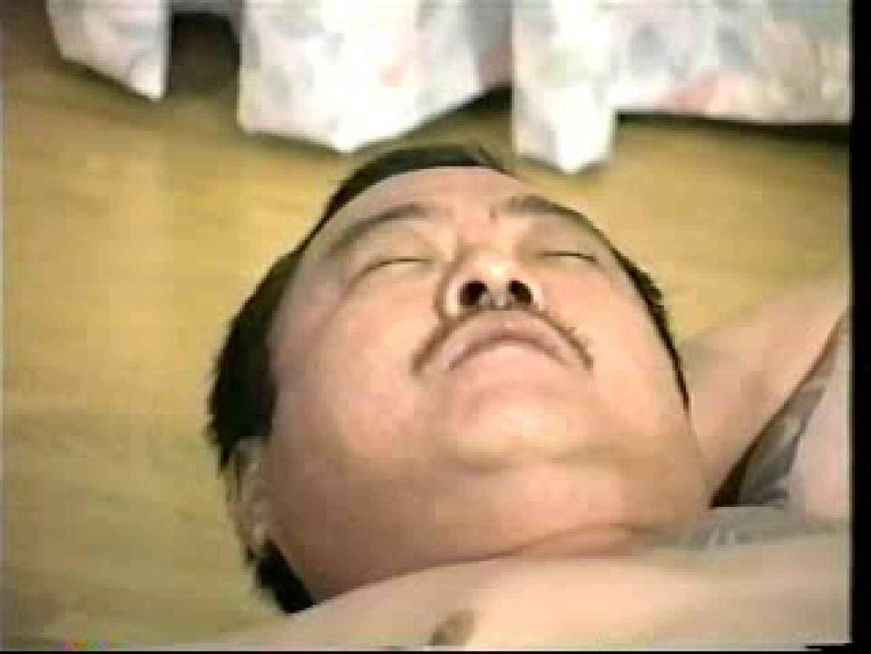 会社役員禁断の情事VOL.18 生入最高 ゲイモロ画像 108枚 88